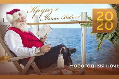 czeny-na-prazdnovanie-novogo-goda-v-zaporozhskih-zavedeniyah-foto.jpg
