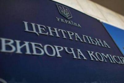 czvk-ne-vstigne-peredrukuvati-byuleteni-u-razi-perezherebkuvannya-partij-pres-sluzhba.jpg