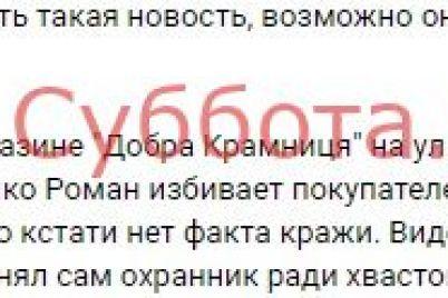 d0b2-d0b7d0b0d0bfd0bed180d0bed0b6d181d0bad0bed0bc-d181d183d0bfd0b5d180d0bcd0b0d180d0bad0b5d182d0b5-d0bfd180d0bed0b8d0b7d0bed188d0b5.jpg