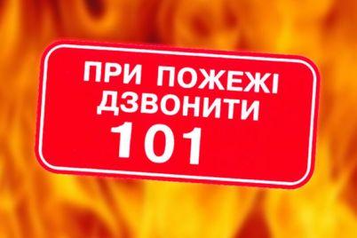 d0b2-d0b7d0b0d0bfd0bed180d0bed0b6d18cd0b5-d181d0b3d0bed180d0b5d0bb-d0b4d0bed180d0bed0b3d0bed0b9-d0b0d0b2d182d0bed0bcd0bed0b1d0b8d0bb.jpg