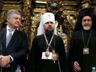 В Украине на соборе была образована объединенная православная церковь