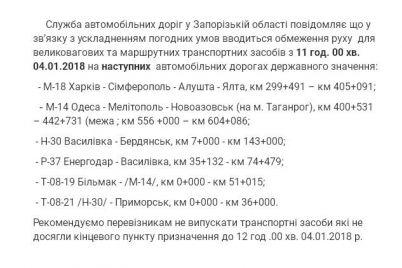 d0b4d0b0d0bbd0b5d0bad0be-d0bdd0b5-d183d0b5d0b4d0b5d188d18c-d0b8d0b7-d0b7d0b0-d0bdd0b5d0bfd0bed0b3d0bed0b4d18b-d0bfd0b5d180d0b5d0bad180-1.jpg