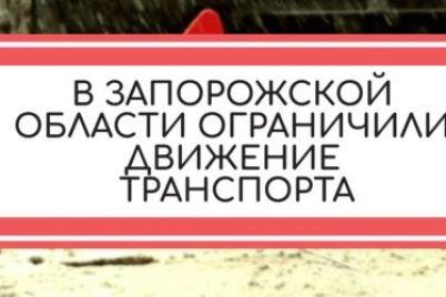 d0b4d0b2d0b8d0b6d0b5d0bdd0b8d0b5-d182d180d0b0d0bdd181d0bfd0bed180d182d0b0-d0bed0b3d180d0b0d0bdd0b8d187d0b8d0bbd0b8-d0b2-d187d0b5d182-1.jpg