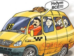 Жители одного из микрорайонов Запорожья жалуются на то, что пенсионеры занимают общественный транспорт