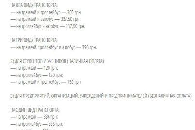 d0b7d0b0d0bfd0bed180d0bed0b6d186d18b-d185d0bed182d18fd182-d187d182d0bed0b1d18b-d0b4d0bbd18f-d181d182d183d0b4d0b5d0bdd182d0bed0b2-d0b8.jpg