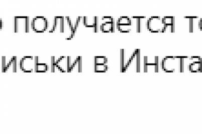 d180d0b0d0b7d0b4d0b5d182d183d18e-d181d0b5d0b4d0bed0bad0bed0b2d183-d180d0b0d181d0bad180d0b8d182d0b8d0bad0bed0b2d0b0d0bbd0b8-d0b7d0b0.png