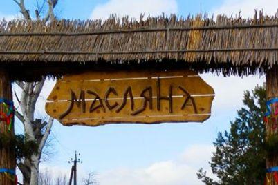 de-i-yak-u-zaporizhzhi-vidsvyatkuvati-maslyanu.jpg