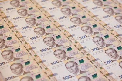 deficzit-byudzheta-razvitiya-zaporozhya-v-2020-godu-sostavit-600-millionov-griven.jpg
