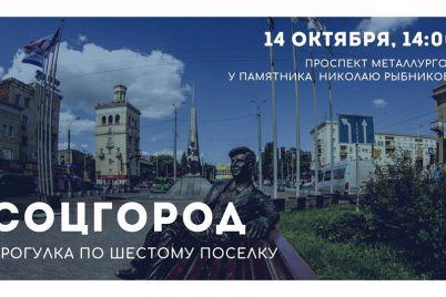 den-goroda-vv-dakh-daughters-festival-animaczii-i-docudaysua-vse-ob-etih-vyhodnyh-v-zaporozhe.jpg