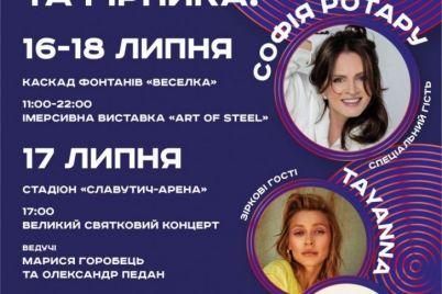 den-metallurga-v-zaporozhe-yarko-otmetyat-na-kaskade-fontanov-raduga.jpg
