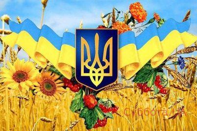 den-nezavisimosti-ukrainy-istoriya-i-tradiczii-prazdnika.jpg