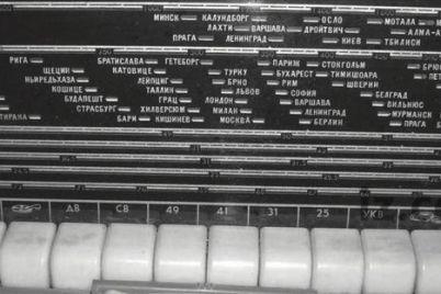 den-radio-i-rumyny-vklyuchaj-nostalgiyu-na-polnuyu-gromkost.jpg