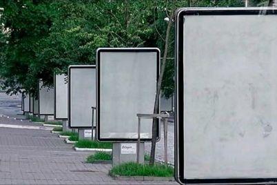 den-tishi-v-zaporizkij-oblasti-fiksuvali-porushennya-viborchogo-zakonodavstva.jpg