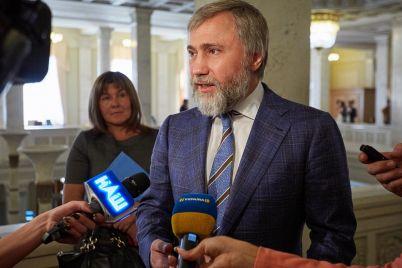 deputati-vid-opoziczijnogo-bloku-uvijshli-do-skladu-parlamentskih-komitetiv.jpg