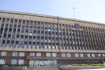 deputati-zaporizkod197-oblradi-gotuyutsya-do-formuvannya-byudzhetu-na-nastupnij-rik.jpg