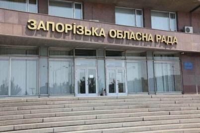 deputaty-oblsoveta-soberutsya-na-pervuyu-sessiyu.jpg
