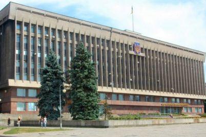 deputaty-zaporozhskogo-oblastnogo-soveta-soberutsya-na-vneocherednuyu-sessiyu.jpg