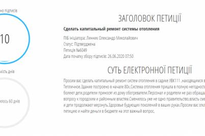 deti-merznut-i-chasto-boleyut-zaporozhczy-prosyat-vlast-ispravit-v-sadike-otoplenie.png