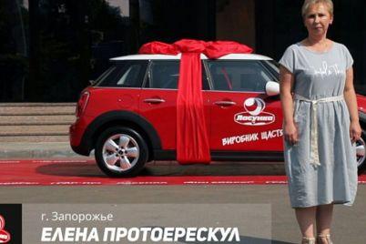 detskij-vrach-iz-zaporozhya-vyigrala-avto-kupiv-morozhenoe.jpg