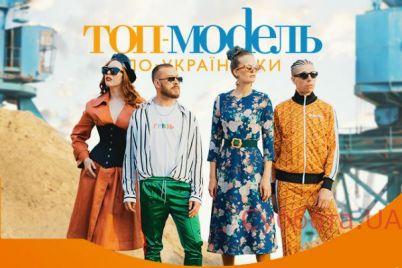 devushka-iz-zaporozhya-pokorila-sudej-na-proekte-top-model-po-ukrainski-video.jpg