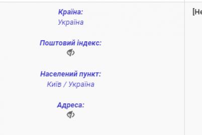 direktrisa-departamenta-finansov-zadeklarirovala-dohod-v-945-tysyach-griven-i-nedvizhimost-v-kieve.png