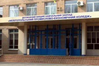 direktrisu-melitopolskogo-kolledzha-i-ee-podchinennyh-kotoryh-podozrevayut-v-prisvoenii-600-tysyach-griven-ostavili-pod-domashnim-arestom.jpg