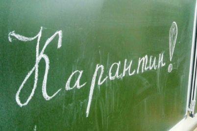 dityachi-sadki-v-zaporizhzhi-zakriyut-na-karantin-mer.jpg