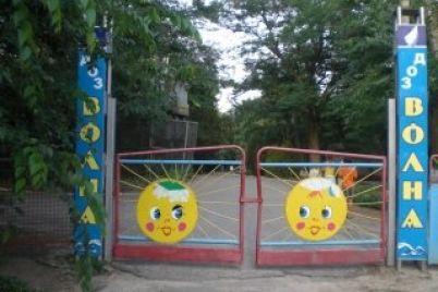 dityachij-tabir-u-zaporizkij-oblasti-opinivsya-pid-zagrozoyu-zakrittya-shho-stalosya.jpg