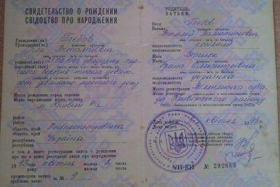 divchina-iz-zaporizhzhya-cherez-desyatki-rokiv-rozpochala-poshuki-svogo-brata-foto.jpg