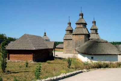 dlya-vidviduvachiv-na-deyakij-chas-zakriyut-zaporozku-sich.jpg