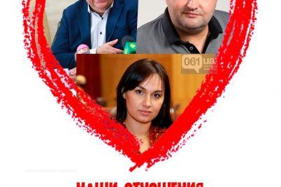 dlya-vlyublennyh-v-zaporozhe-nabor-valentinok-ot-061.jpg