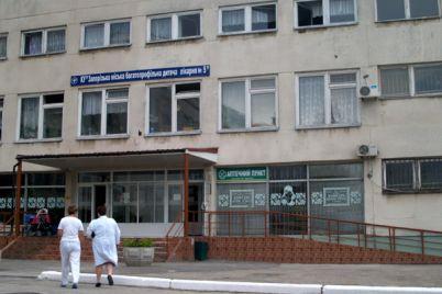 dlya-zaporizkod197-likarni-zakupili-novi-rentgen-aparati.jpg