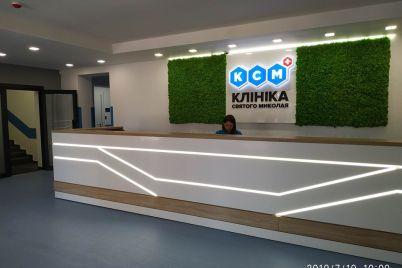 dlya-zhurnalistiv-vidkrili-dveri-kliniki-svyatogo-mikolaya-yaku-nezabarom-vidkriyut-u-zaporizhzhi.jpg