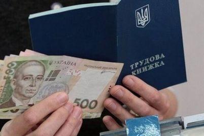 do-9080-grn-v-ukraine-vyros-razmer-posobiya-po-bezraboticze.jpg