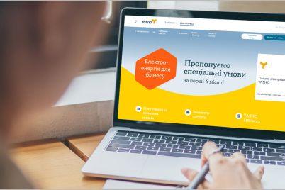 do-koncza-2020-goda-predprinimateli-zaporozhskoj-oblasti-dolzhny-vybrat-elektropostavshhika.jpg