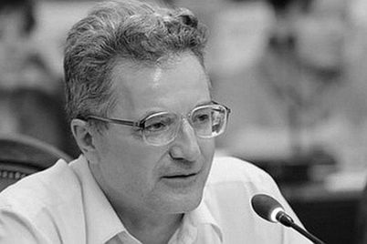 do-radi-stvorenoyu-prezidentom-ukrad197ni-uvijshov-zaporizkij-profesor.jpg
