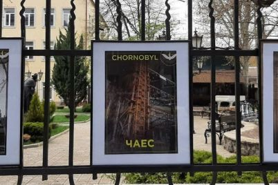 do-rokovin-chornobilskod197-katastrofi-u-zaporizhzhi-vidkrili-interaktivnu-vistavku.jpg