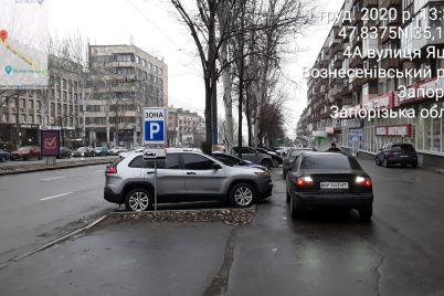 do-uvagi-vodiyam-v-czentri-zaporizhzhya-oblashtuvali-novij-parkuvalnij-majdanchik.jpg