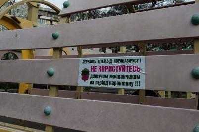 do-uvagi-zaporizhcziv-koristuvannya-dityachimi-majdanchikami-zaboroneno.jpg