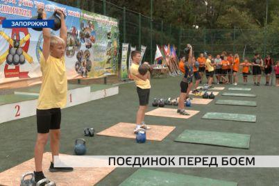 do-zaporizhzhya-na-masshtabnij-turnir-iz-girovogo-sportu-zavitali-ponad-170-uchasnikiv.jpg
