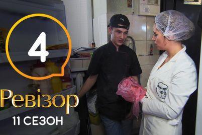 do-zaporizhzhya-prid197zdiv-revizor-komu-distalasya-omriyana-tablichka.jpg