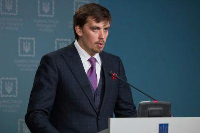 do-zaporizhzhya-zavitad194-premd194r-ministr-ukrad197ni.jpg