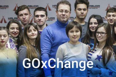 do-zaporizhzhya-zavitali-uchasniki-naczionalnih-obminiv-studentami-goxchange.jpg