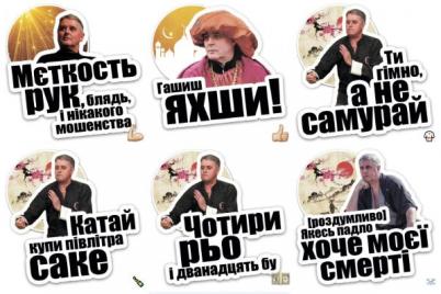 dobav-v-kollekcziyu-14-naborov-stikerov-dlya-telegram-v-ukrainskoj-tematike-1.png
