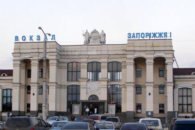 dobro-pozhalovat-v-zaporozhe-ili-kak-obstanovka-na-zhd-1-otpugivaet-turistov-video.jpg