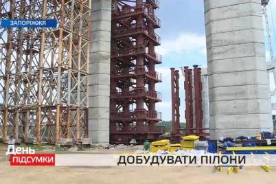 dobuduvati-piloni-na-yakij-stadid197-narazi-budivnicztvo-zaporizkih-mostiv.jpg