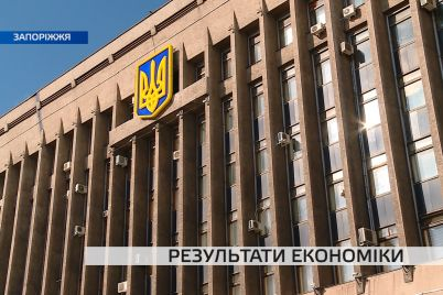 dodatkovi-217-miljoniv-ekonomika-zaporizkogo-regionu-nabirad194-obertiv.jpg