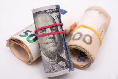 dollar-nizhe-27-chto-budet-s-kursom-v-avguste-i-osenyu-po-mneniyu-ekspertov.jpg