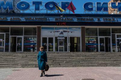 dolzhen-ostavatsya-pribylnym-v-mid-hotyat-sohranit-zaporozhskij-zavod-motor-sich.jpg