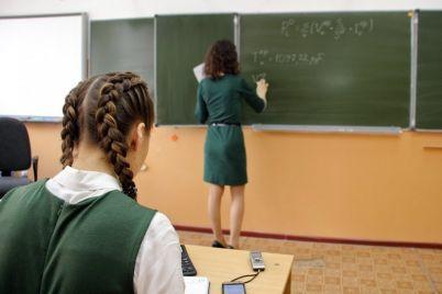doplata-i-novaya-kategoriya-v-zaporozhskoj-oblasti-ostalos-25-mest-v-regionalnoj-kvote-na-sertifikacziyu-uchitelej-mladshih-klassov.jpg